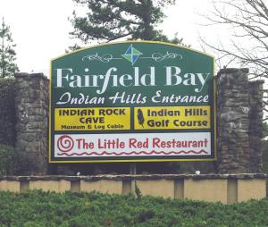 Indian Hills entrance signage