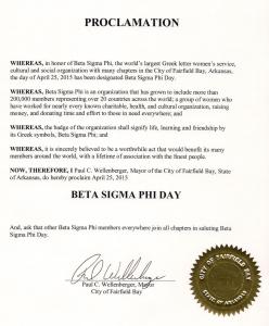 Beta Sigma